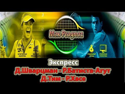 Рейтинг теннисистов ATP 2017 на сегодня -
