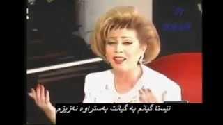 Xoshtrin Gorani Farsi Zher Nusi kurdi