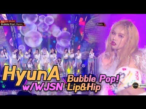 HyunA  Bubble Pop+Lip & HipwWJSN, 현아  버블팝+Lip & Hip w우주소녀 @2017 MBC Music Festival