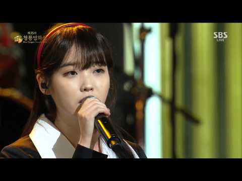 [1080P] 141217 IU (아이유) - I Give To You And You & After Play