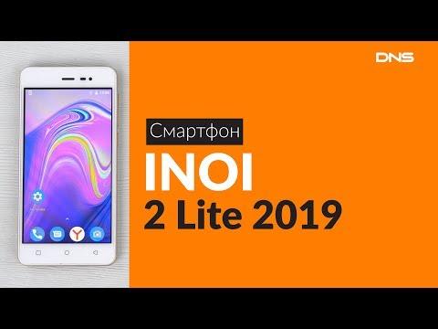 Распаковка смартфона INOI 2 Lite 2019 / Unboxing INOI 2 Lite 2019