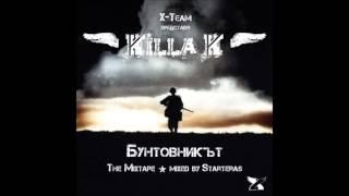 04 – Starteras Feat. Killa K – Оптимизъм твори (2003)