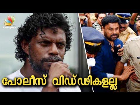 പോലീസ് വിഡ്ഢികളല്ല    Vinayakan says Dileep''s arrest not a foolish move by police