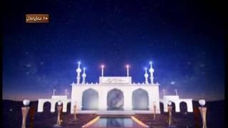 Chaar Qul Shareef & Urdu Tarjuma Kai Sath 19 02 16+Jamadi Ul Awal 10 Y