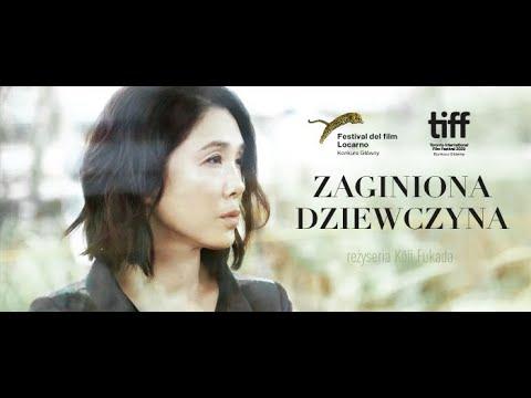 ZAGINIONA DZIEWCZYNA - polski zwiastun (WKINACH OD3 LIPCA 2020)