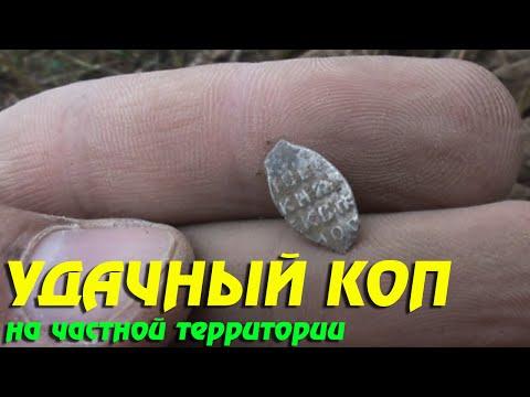 Скупка золота в Москве, дорого продать золото 585 и другие