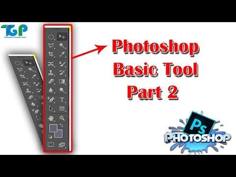Adobe Photoshop Tutorial  : The Basics for Beginners Pert 2 thumbnail