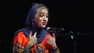 """Learning My Name"" 