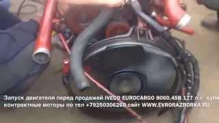 Разборка грузовиков самосвалов автобусов(, 2014-09-28T19:00:39.000Z)