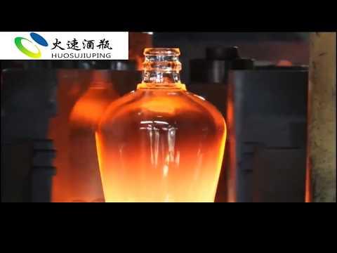 HuoSu glass production process