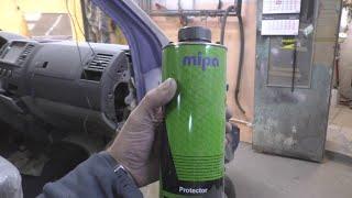 Высокопрочное покрытие для защиты кузова MIPA.