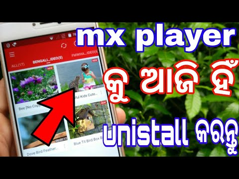 Mx playerକୁ ଭୁଲିଯିବେ।best HD video player for Android smartphone ||odia