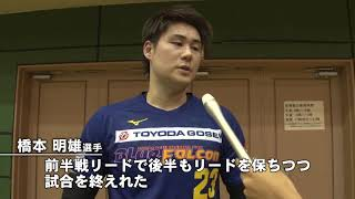 日本ハンドボールリーグ 豊田合成 vs 大同特殊鋼(2018年9月30日 稲沢ホーム大会