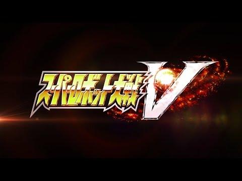 PS4、PSV《SUPER ROBOT WARS V》teaser trailer