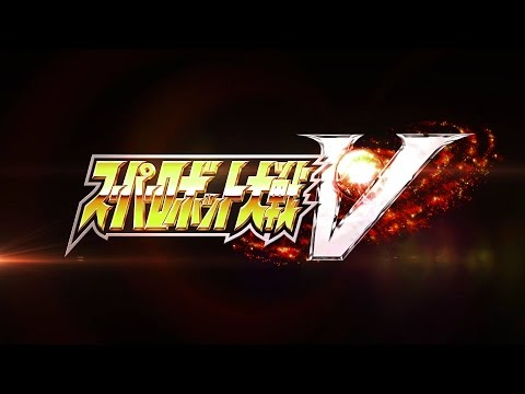 PS4、PSV《SUPER ROBOT WARS V》teaser trailer