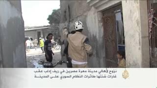 قتلى وجرحى جراء قصف النظام معرة مصرين بريف إدلب