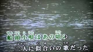 2008/05/07発売 歌唱:柾木裕次 作詞:遠藤 実 作曲:遠藤 実 編曲:池...