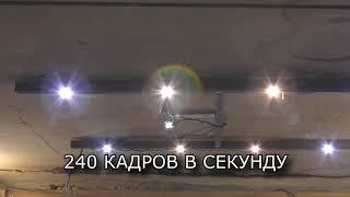 COB светодиоды