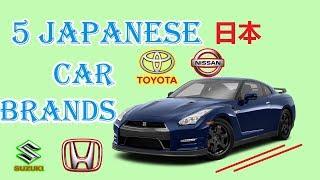 TOP 5 MOST POPULAR JAPANESE CAR BRANDS