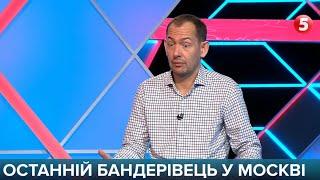🔥 Последний бандеровец в России РОМАН ЦИМБАЛЮК комментирует свежие маразмы Путина