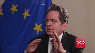 SPECIAL INTERVIEW: EU Ambassador Talks On Afghanistan's Situation