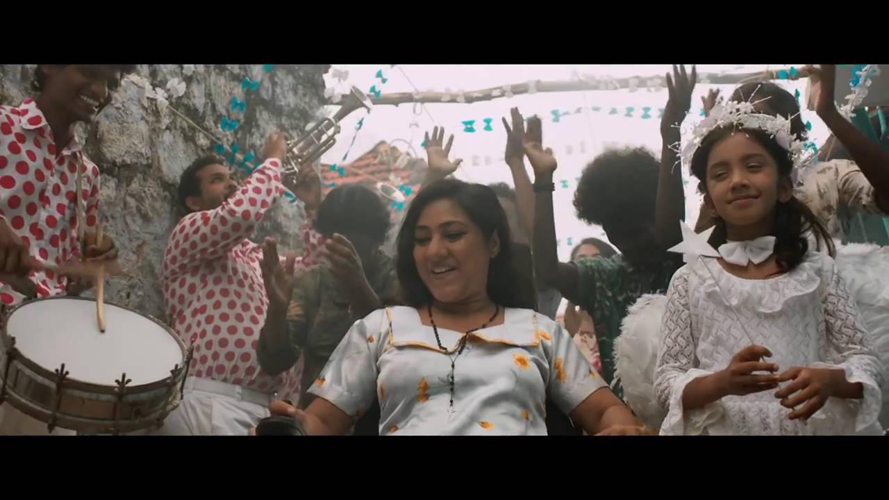 GUPPY malayalam movie -MOVIE TRAILER - YouTube
