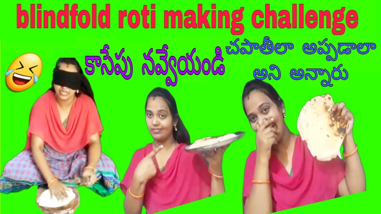 blindfold roti making challenge    funny funnyగా roti making challenge చేసేసాను😂