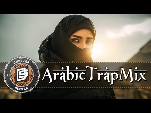 〣 BEST ARABIC/INDIAN TRAP MUSIC MIX 2016 〣