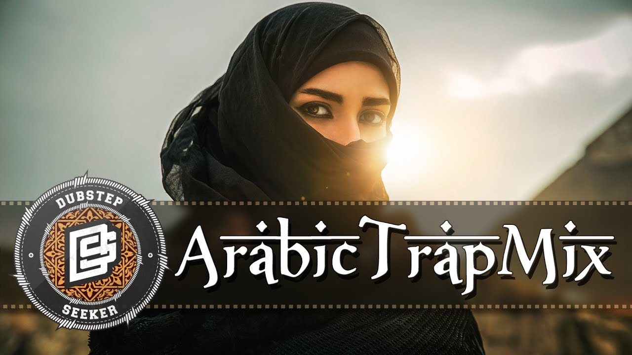 Best arabic indian trap music mix 2016 youtube for Arabic house music