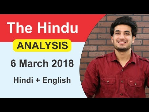 6 March - The Hindu editorial Analysis - India Pakistan Relations