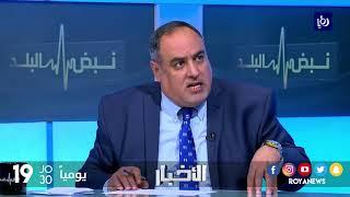توصيات مجلس النواب لمجلس الوزراء غير ملزمة وإن كانت مهمة - (29-1-2018)