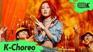 Baixar [K-Choreo 8K] 화사 직캠 'Maria(마리아)' (Hwa Sa Choreography) l @MusicBank 200703