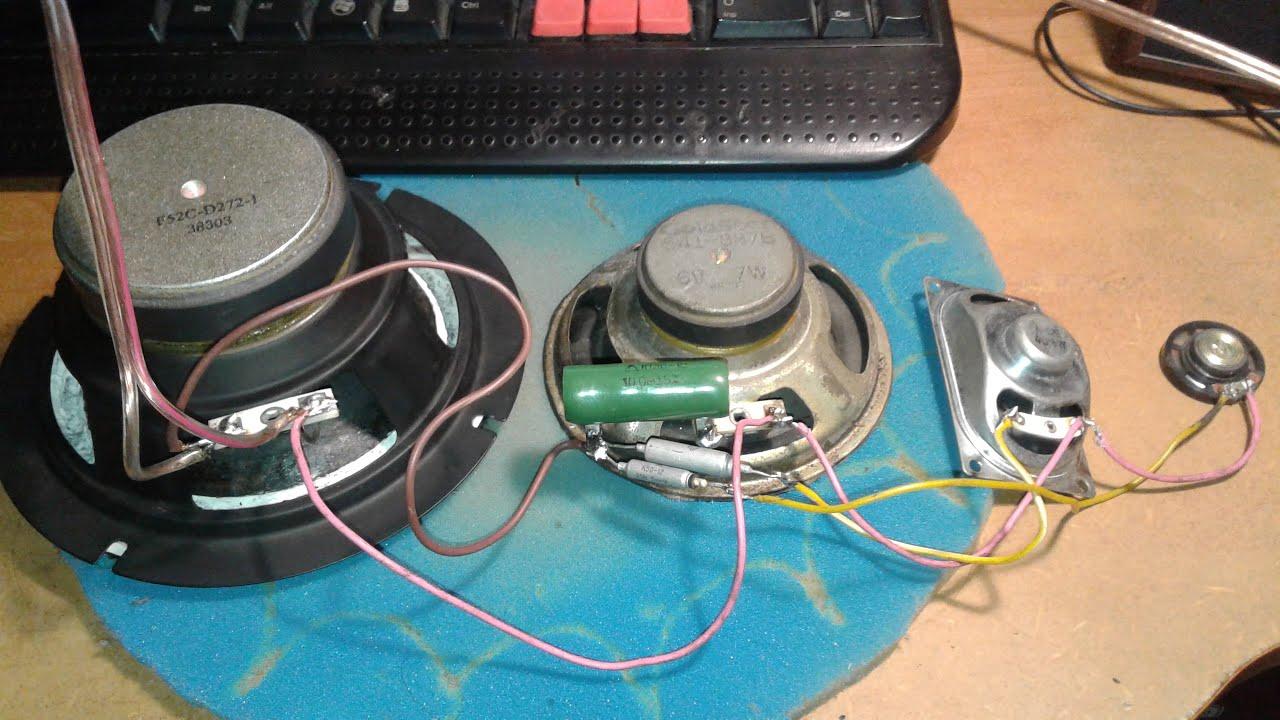 фильтр для среднечастотного динамика фото системы икеа