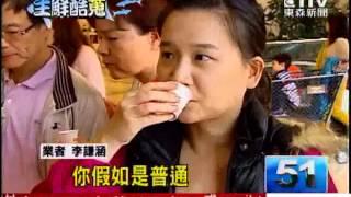 [東森新聞]健康DIY!果醬、濃湯 豆漿機都會做