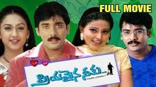 Priyamaina Neeku Full Length Telugu Moive || DVD Rip