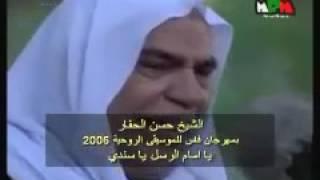 Arapça ilahi ya imam el rusli. يا امام الرسل يا سندي حسن حفار