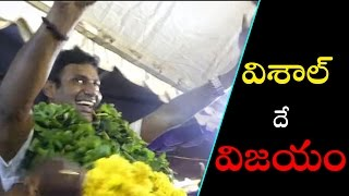 Vishal Team Win's In Tamil Nadu Producer's Council Elections 2017 | Actor Vishal | Prakash Raj