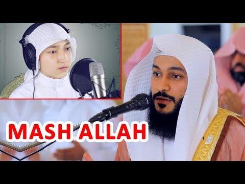 Emotional & Beautiful Quran Recitation - Idrees Al Hashemi