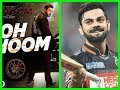 VIRAT KOHLI ( TOH DISHOOM ) || AQIB IS HERE