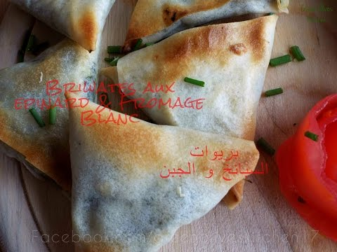 briouates-epinards-&-fromage-blanc-/-spinach-&-cheese-filo-pastry-/-بريوات-بالسبانخ-والجبن