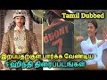 Best Tamil Dubbed Bollywood Hindi Movies! | Tamil Dubbed Movies | தமிழ்