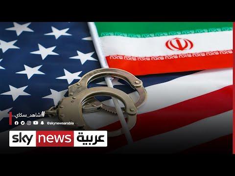 أحمد ياسين: أزمة إيران تتشابك.. وعودة الإنتاج النفطي يحتاج لبنية تحتية قوية   #الاقتصاد  - نشر قبل 16 ساعة