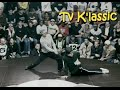 Download Sonic vs Bebe - BC One 2004   Tv K'lassic 2015 MP3 song and Music Video