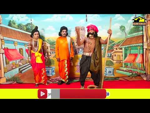 Satya Harischandra Varanasi Part 4 || Kunchi Dasubabu || Drama Padyalu || M