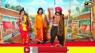 Satya Harischandra Varanasi Part 4 || Kunchu Dasubabu || Drama Padyalu || M