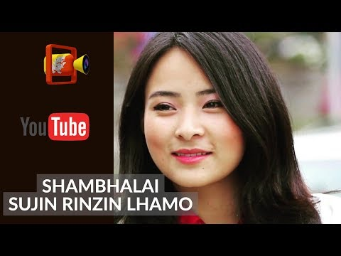 Bhutanese song Shambhalai Bhu || Sujin Rinzin Lhamo | with Lyrics ( HD )