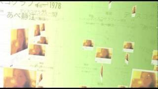 椿姫/Single(カセットより)/あべ静江/1978/with iTunes visualyzer [w...