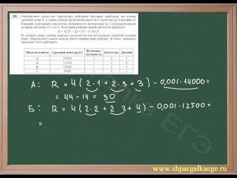 """Математика 54. Примеры со знаками """"больше"""" и """"меньше"""" — Шишкина школаиз YouTube · Длительность: 6 мин52 с"""