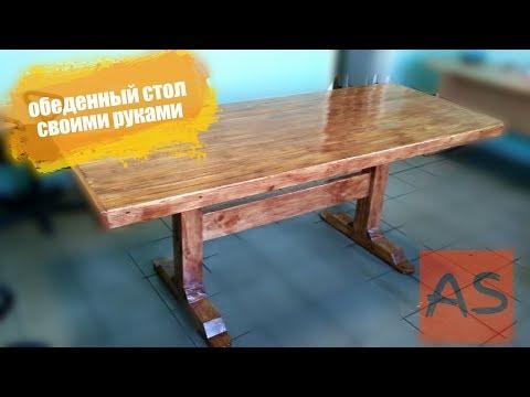 Обеденный деревянный стол своими руками. КАК склеить  столешницу (щит) без струбцин(вайм)