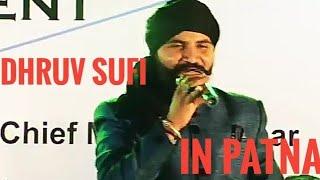 DHRUV SUFI । Patna। SUFI SONGS। PATNA GOLF CLUB